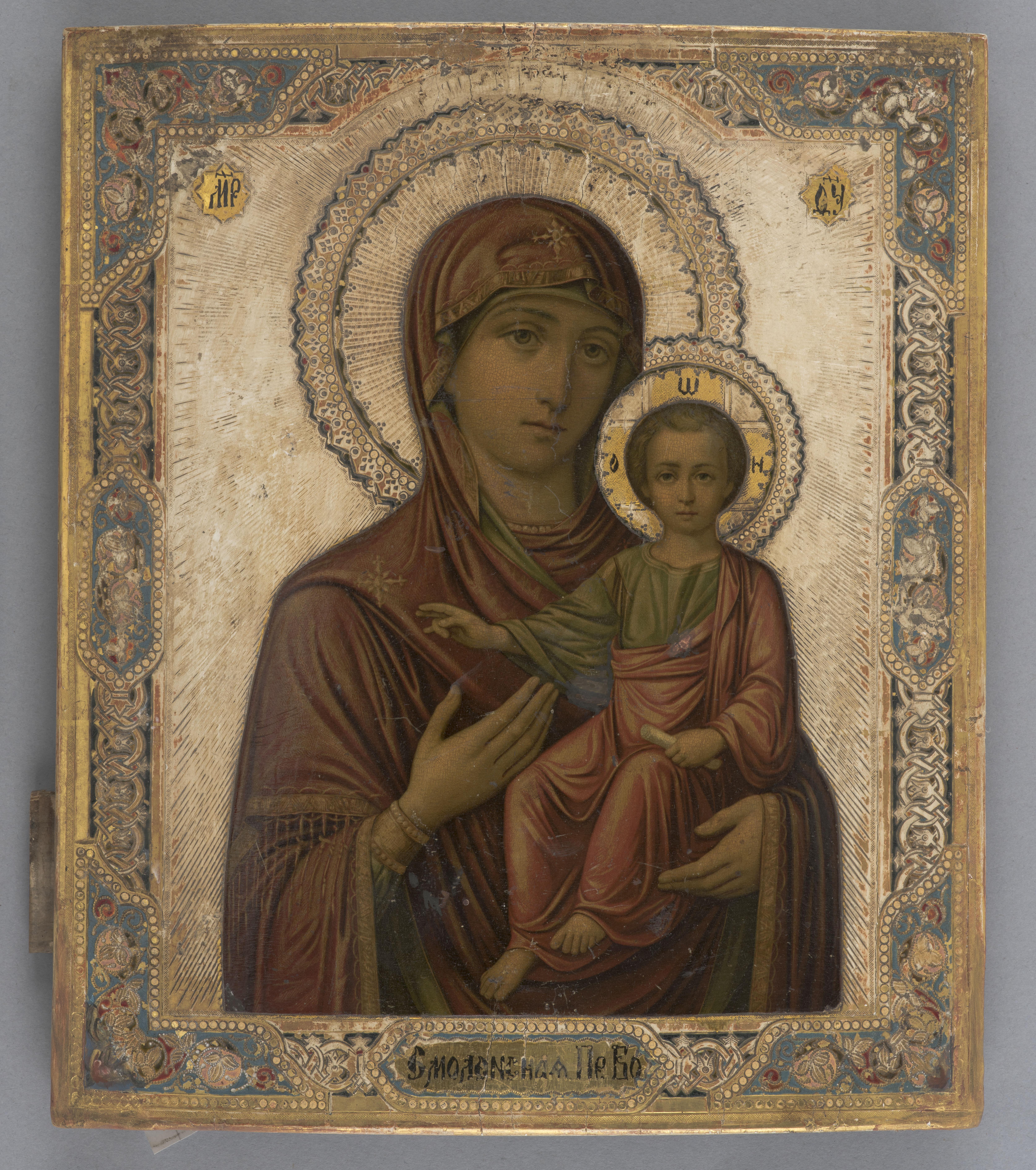 Smoleńska Ikona Matki Bożej, pocz. XX w. Rosja, Moskwa