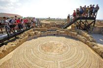 Park Archeologiczny Pafos, fot. Robert Słaboński